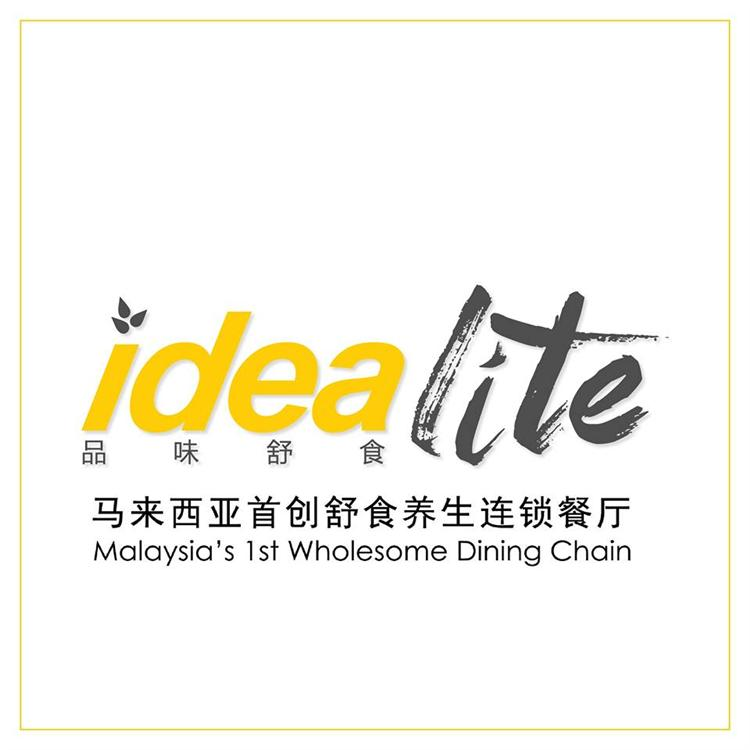 delivereat.my - Idealite Wholesome Dining Place (Auto City)